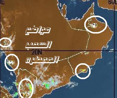 المتابعة اليومية للطقس في العالم العربي من 16 / 8 / وحتى 19 / 8 / 2009 م - صفحة 4 25088_01250511212
