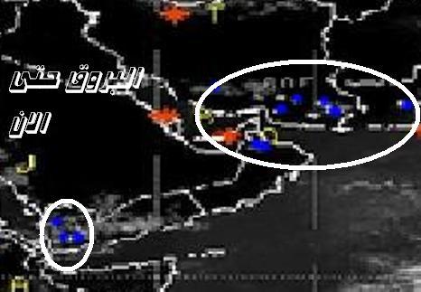 المتابعة اليومية للطقس في العالم العربي من 16 / 8 / وحتى 19 / 8 / 2009 م - صفحة 4 25088_01250512649