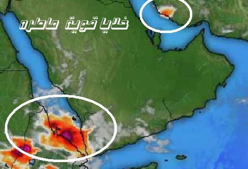 المتابعة اليومية للطقس في العالم العربي من 16 / 8 / وحتى 19 / 8 / 2009 م - صفحة 4 25088_01250541136