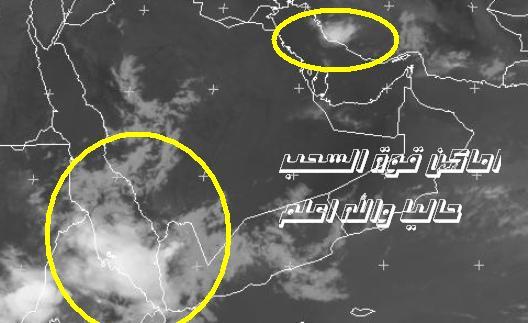 المتابعة اليومية للطقس في العالم العربي من 16 / 8 / وحتى 19 / 8 / 2009 م - صفحة 4 25088_01250541357
