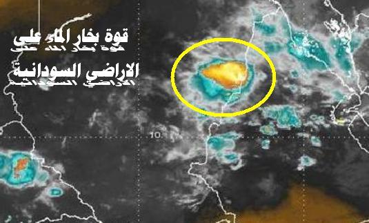 المتابعة اليومية للطقس في العالم العربي من 16 / 8 / وحتى 19 / 8 / 2009 م - صفحة 4 25088_01250542183