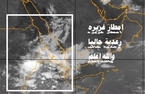 المتابعة اليومية للطقس في العالم العربي من 16 / 8 / وحتى 19 / 8 / 2009 م - صفحة 4 25088_01250542868