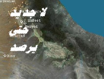 المتابعة اليومية للطقس في العالم العربي من 16 / 8 / وحتى 19 / 8 / 2009 م - صفحة 5 25088_01250587508