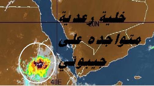 المتابعة اليومية للطقس في العالم العربي من 16 / 8 / وحتى 19 / 8 / 2009 م - صفحة 5 25088_01250589474