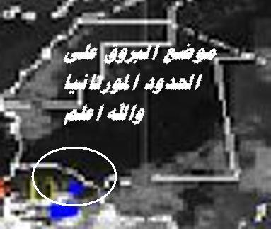المتابعة اليومية للطقس في العالم العربي من 16 / 8 / وحتى 19 / 8 / 2009 م - صفحة 5 25088_01250589912