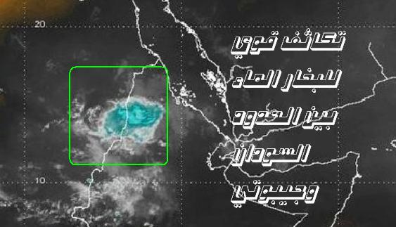 المتابعة اليومية للطقس في العالم العربي من 16 / 8 / وحتى 19 / 8 / 2009 م - صفحة 5 25088_01250590357