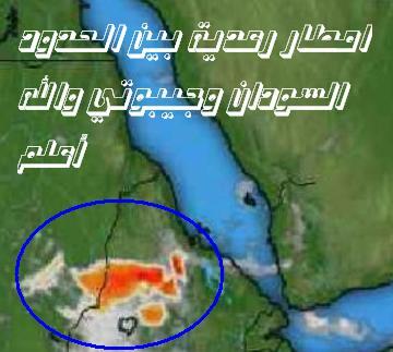 المتابعة اليومية للطقس في العالم العربي من 16 / 8 / وحتى 19 / 8 / 2009 م - صفحة 5 25088_01250590604