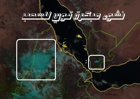 المتابعة اليومية للطقس في العالم العربي من 16 / 8 / وحتى 19 / 8 / 2009 م - صفحة 5 25088_01250592152