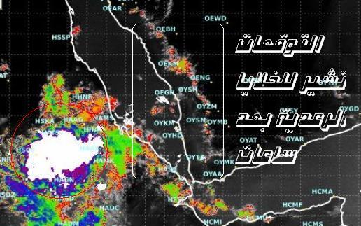 المتابعة اليومية للطقس في العالم العربي من 16 / 8 / وحتى 19 / 8 / 2009 م - صفحة 5 25088_01250592500