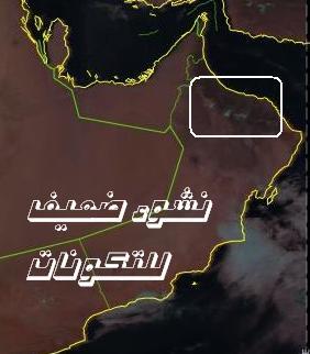 المتابعة اليومية للطقس في العالم العربي من 16 / 8 / وحتى 19 / 8 / 2009 م - صفحة 6 25088_01250594809