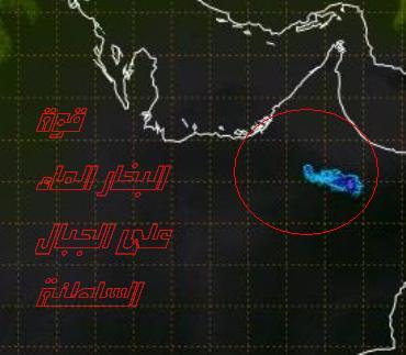 المتابعة اليومية للطقس في العالم العربي من 16 / 8 / وحتى 19 / 8 / 2009 م - صفحة 6 25088_01250607215