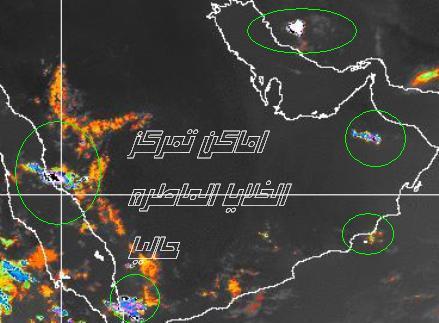 المتابعة اليومية للطقس في العالم العربي من 16 / 8 / وحتى 19 / 8 / 2009 م - صفحة 6 25088_01250607544