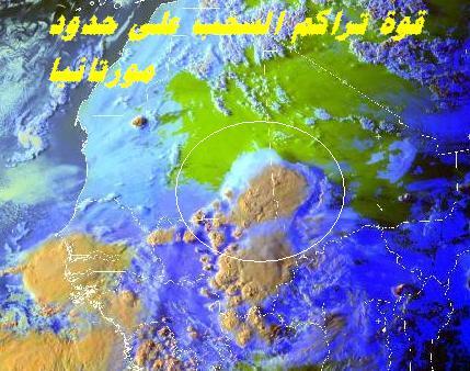 المتابعة اليومية للطقس في العالم العربي من 16 / 8 / وحتى 19 / 8 / 2009 م - صفحة 7 25088_01250624285