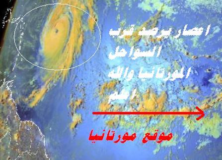 المتابعة اليومية للطقس في العالم العربي من 16 / 8 / وحتى 19 / 8 / 2009 م - صفحة 7 25088_01250625013