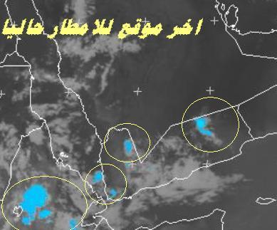 المتابعة اليومية للطقس في العالم العربي من 16 / 8 / وحتى 19 / 8 / 2009 م - صفحة 7 25088_01250625857