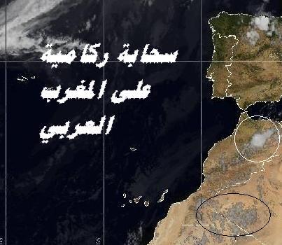 المتابعة اليومية للطقس في العالم العربي من 16 / 8 / وحتى 19 / 8 / 2009 م - صفحة 7 25088_01250630154