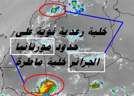 المتابعة اليومية للطقس في العالم العربي من 16 / 8 / وحتى 19 / 8 / 2009 م - صفحة 7 25088_01250630705
