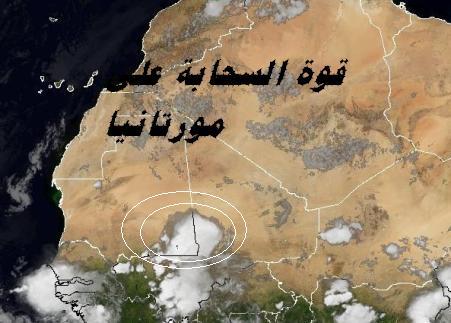 المتابعة اليومية للطقس في العالم العربي من 16 / 8 / وحتى 19 / 8 / 2009 م - صفحة 7 25088_01250631075