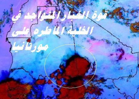 المتابعة اليومية للطقس في العالم العربي من 16 / 8 / وحتى 19 / 8 / 2009 م - صفحة 7 25088_01250631708