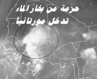 المتابعة اليومية للطقس في العالم العربي من 16 / 8 / وحتى 19 / 8 / 2009 م - صفحة 7 25088_01250636063