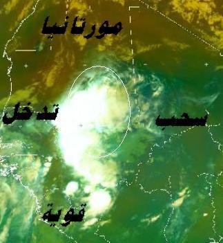 المتابعة اليومية للطقس في العالم العربي من 16 / 8 / وحتى 19 / 8 / 2009 م - صفحة 7 25088_01250637691