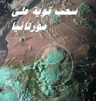 المتابعة اليومية للطقس في العالم العربي من 16 / 8 / وحتى 19 / 8 / 2009 م - صفحة 7 25088_01250638369