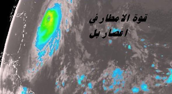 المتابعة اليومية للطقس في العالم العربي من 16 / 8 / وحتى 19 / 8 / 2009 م - صفحة 7 25088_01250639238