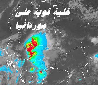 المتابعة اليومية للطقس في العالم العربي من 16 / 8 / وحتى 19 / 8 / 2009 م - صفحة 7 25088_01250639537