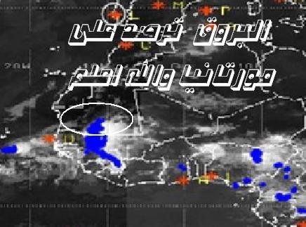 المتابعة اليومية للطقس في العالم العربي من 16 / 8 / وحتى 19 / 8 / 2009 م - صفحة 8 25088_01250646271