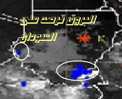 المتابعة اليومية للطقس في العالم العربي من 16 / 8 / وحتى 19 / 8 / 2009 م - صفحة 8 25088_01250673891