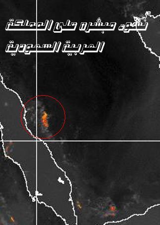 المتابعة اليومية للطقس في العالم العربي من 16 / 8 / وحتى 19 / 8 / 2009 م - صفحة 8 25088_01250674891