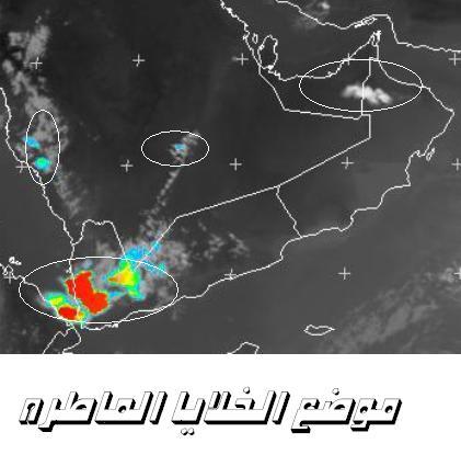 المتابعة اليومية للطقس في العالم العربي من 16 / 8 / وحتى 19 / 8 / 2009 م - صفحة 8 25088_01250696015