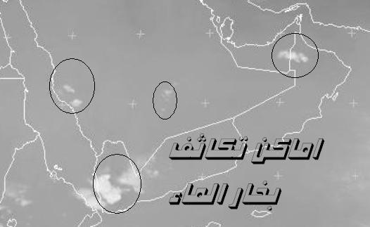 المتابعة اليومية للطقس في العالم العربي من 16 / 8 / وحتى 19 / 8 / 2009 م - صفحة 8 25088_01250696336