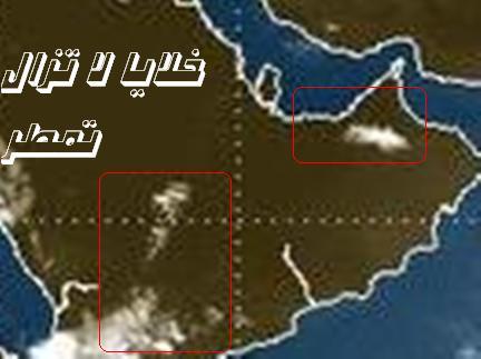 المتابعة اليومية للطقس في العالم العربي من 16 / 8 / وحتى 19 / 8 / 2009 م - صفحة 8 25088_01250696720