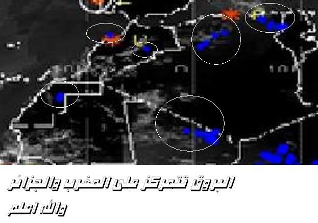 المتابعة اليومية للطقس في العالم العربي من 16 / 8 / وحتى 19 / 8 / 2009 م - صفحة 8 25088_01250699386