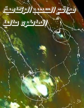 المتابعة اليومية للطقس في العالم العربي من 16 / 8 / وحتى 19 / 8 / 2009 م - صفحة 8 25088_01250707000