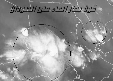المتابعة اليومية للطقس في العالم العربي من 16 / 8 / وحتى 19 / 8 / 2009 م - صفحة 9 25088_01250708019