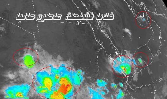 المتابعة اليومية للطقس في العالم العربي من 16 / 8 / وحتى 19 / 8 / 2009 م - صفحة 9 25088_01250708416