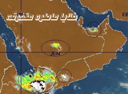 المتابعة اليومية للطقس في العالم العربي من 16 / 8 / وحتى 19 / 8 / 2009 م - صفحة 9 25088_01250708856