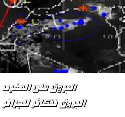 المتابعة اليومية للطقس في العالم العربي من 16 / 8 / وحتى 19 / 8 / 2009 م - صفحة 9 25088_01250710099