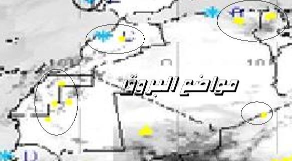المتابعة اليومية للطقس في العالم العربي من 20/8 وحتى 23/ 8 /2009 م - صفحة 2 25088_01250787178