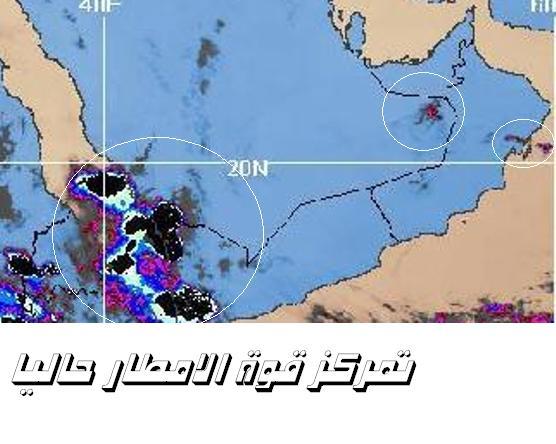المتابعة اليومية للطقس في العالم العربي من 20/8 وحتى 23/ 8 /2009 م - صفحة 2 25088_01250787753
