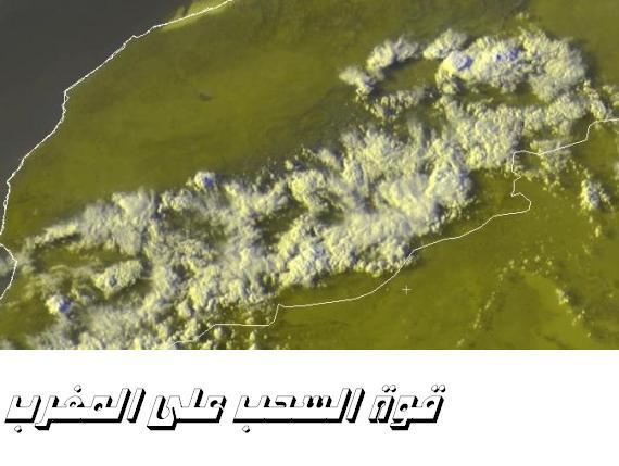 المتابعة اليومية للطقس في العالم العربي من 20/8 وحتى 23/ 8 /2009 م - صفحة 2 25088_01250790354