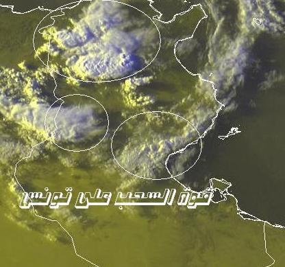 المتابعة اليومية للطقس في العالم العربي من 20/8 وحتى 23/ 8 /2009 م - صفحة 2 25088_01250790771