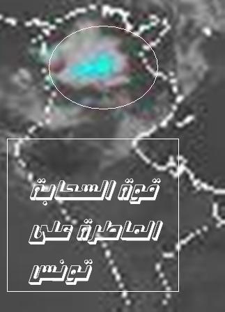 المتابعة اليومية للطقس في العالم العربي من 20/8 وحتى 23/ 8 /2009 م - صفحة 2 25088_01250791546