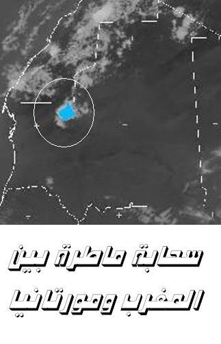 المتابعة اليومية للطقس في العالم العربي من 20/8 وحتى 23/ 8 /2009 م - صفحة 2 25088_01250791930