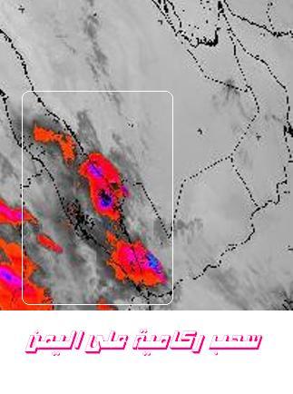 المتابعة اليومية للطقس في العالم العربي من 20/8 وحتى 23/ 8 /2009 م - صفحة 2 25088_01250792540