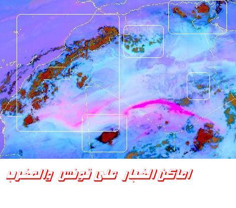 المتابعة اليومية للطقس في العالم العربي من 20/8 وحتى 23/ 8 /2009 م - صفحة 2 25088_01250793415