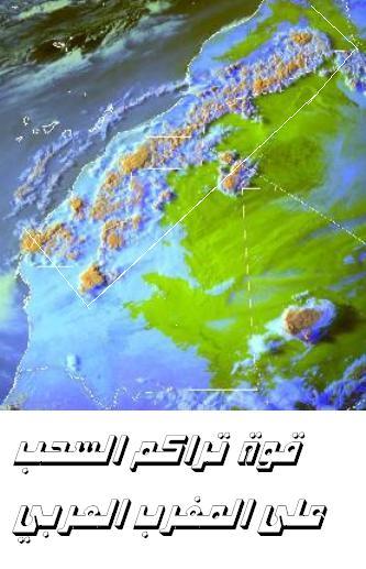 المتابعة اليومية للطقس في العالم العربي من 20/8 وحتى 23/ 8 /2009 م - صفحة 3 25088_01250794393