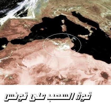 المتابعة اليومية للطقس في العالم العربي من 20/8 وحتى 23/ 8 /2009 م - صفحة 3 25088_01250795079